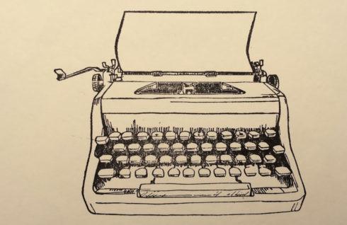 Behördenbrief, Rekurs, Rekurse, Beschwerde schreiben lassen, Gesuch schreiben lassen